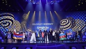 Неучасть Росії у «Євробаченні-2017» може призвести до «перекосу у голосуванні»? - огляд іноЗМІ