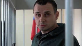 До річниці арешту Сенцова американський ПЕН-центр запустив кампанію за його звільнення