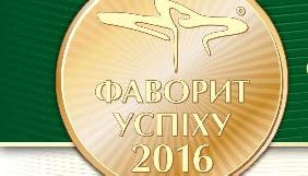 «112 Україна» визнаний найкращим новинним каналом      2016 року