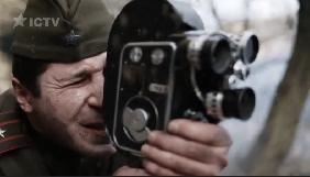 Як українці війну закінчували