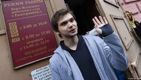 Amnesty International засуджує вирок російському блогеру Соколовському