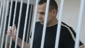 Світовий конгрес українців вимагає санкцій для викрадачів Сенцова