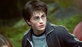 Невідомі викрали рукопис приквела «Гаррі Поттера»