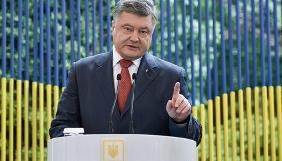 Розпочалася прес-конференція Петра Порошенка (ВІДЕО)