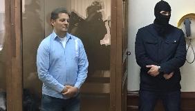 Польські журналісти закликають РФ негайно звільнити Романа Сущенка