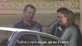 Ігор Устименко не виконував завдань СБУ під будинком Шеремета – Грицак