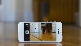 В Apple створили інструкцію для створення гарних фото на iPhone