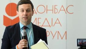 До 28  травня – реєстрація на «Донбас Медіа Форум 2017» (ВІДЕО)