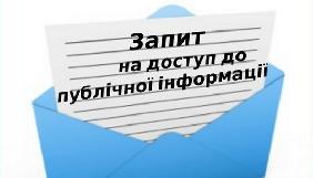 Журналістка поскаржилась омбудсмену на Чернівецьку лікарню, яка відмовила у наданні декларацій керівництва