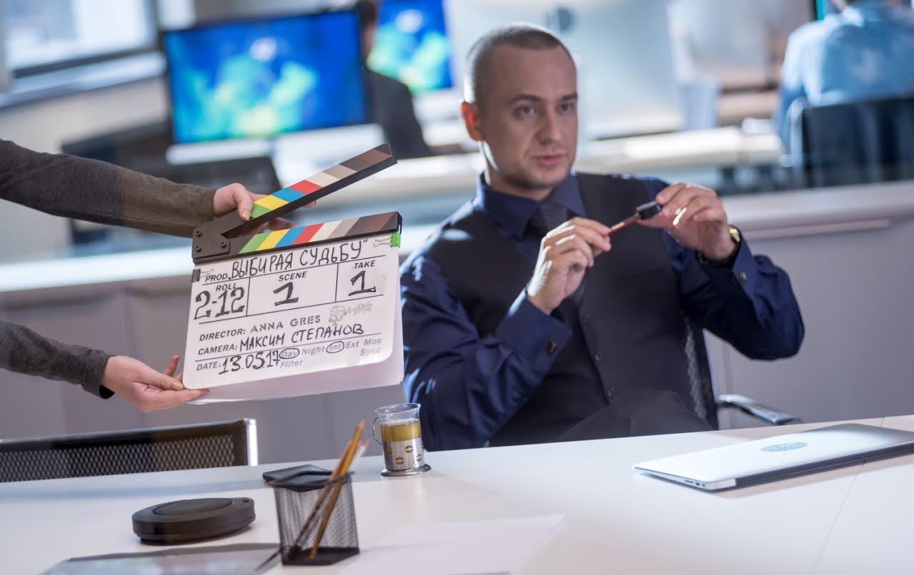 Film.ua та канал «Україна» знімають мелодраму «Вибираючи долю»