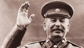 Дом, который построил… Сталин