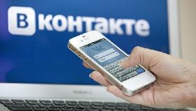 У «ВКонтакте» повідомили, що захищатимуть інтереси своїх користувачів і партнерів