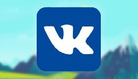 Соціологи підрахували аудиторію заблокованих в Україні ресурсів «ВКонтакте», «Яндекс» та «Одноклассники» (рейтинг)