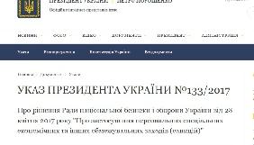 Шимків повідомив про DDOS-атаку на сайт президента