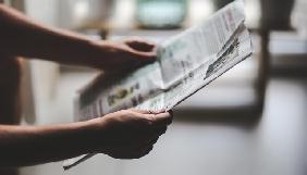 З 244 учасників першого етапу роздержавлення ЗМІ перереєструвалися 37 видань – НСЖУ