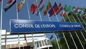 Блокування інтернет-ресурсів йде врозріз із розумінням свободи слова – Рада Європи