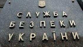 СБУ розробляє зміни до законодавства щодо механізму блокування російських інтернет-ресурсів