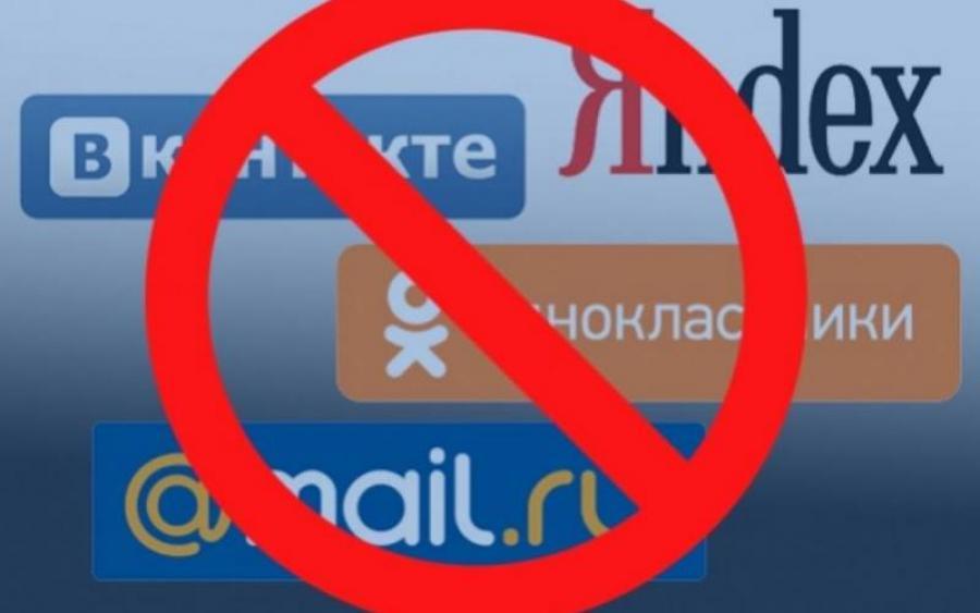 «Ланет» заблокує російські підсанкційні інтернет-ресурси до кінця травня – «Воля» термінів не називає