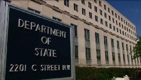 Держдепартамент США критикує рішення української влади про заборону російських ресурсів
