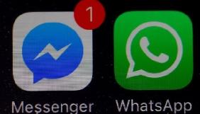Єврокомісія оштрафувала Facebook за обман з WhatsApp