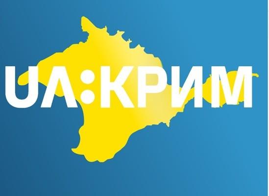 Нацрада додала «UA: Крим» в універсальну програмну послугу по всій Україні, областях і обласних центрах