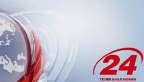 Канал «24» припиняє публікацію своїх новин у «ВКонтакте»