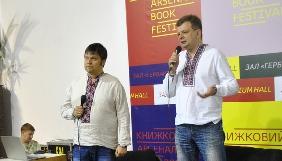 Телеканал «Еспресо» презентував книжкову премію «Еспресо. Вибір читачів»