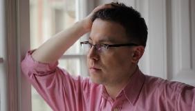 Ведучий ZIK Остап Дроздов видав свій другий роман