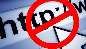 На Конгресі ЄФЖ звернули увагу на заборону російських соцмереж в Україні – НСЖУ