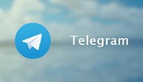 Telegram запустив платіжну систему для ботів