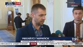Гаврилюк про конфлікт з ведучим НЛО TV у Раді: «Він сам почав падати»