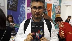 Вахтанг Кіпіані підготував книжку про відносини українців та поляків у ХХ столітті
