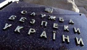 Львівські журналісти «Наших грошей» виграли суд в СБУ у справі декларацій