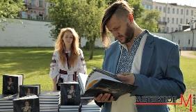 Журналисты-летописцы: как презентовали книгу «Независимость глазами ТСН»
