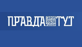 Нацрада покарала телеканал «Правда тут» за піратський показ фільмів