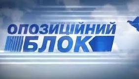 «Опоблок» продовжить вести свої сторінки в російських соцмережах