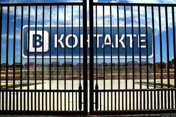 «Правий сектор», «Нацкорпус» і «Азов» продовжать використовувати свої сторінки у соцмережі «ВКонтакте»