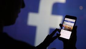 Після блокування «ВКонтакте» українська аудиторія Facebook зросла на 35%