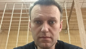 Блокуванням інтернет-ресурсів уряд України завдав Росії великого економічного удару - Навальний