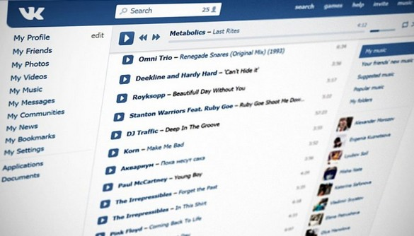 Український програміст запропонував у Facebook альтернативу музичному програвачу заблокованого «ВКонтакте»