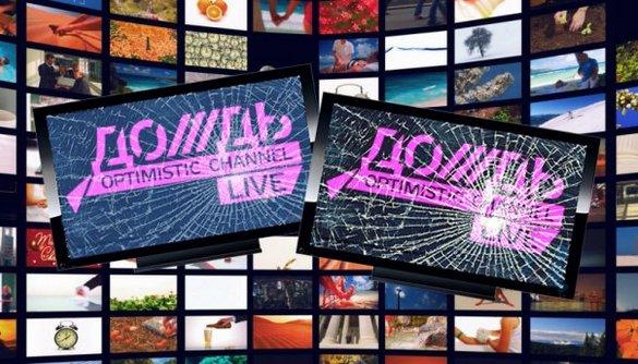 Нацрада оштрафувала провайдера Донецької області за трансляцію телеканалу «Дождь» та зміну кількості програм для ретрансляції
