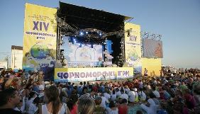 У Скадовську після чотирирічної перерви проведуть «Чорноморські ігри»