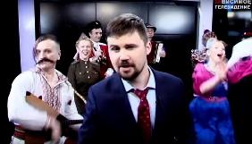 Шалений козак з балалайкою та пародія на Кисельова. Російський блогер розвеселив інтернет-користувачів