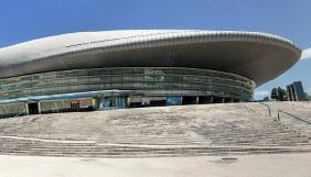 Португалія повідомила, де відбудеться «Євробачення-2018»