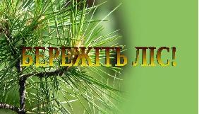 Последствия АТО. Курортная жемчужина Донбасса, Лиман, оказалась на грани экологической катастрофы
