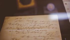 У мережі запустили проект з найбільшою колекцією української поезії