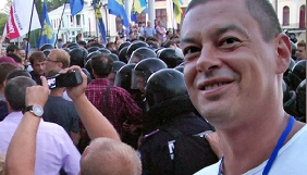 Шувалова видворено з України із забороною в'їзду на 5 років – Геращенко