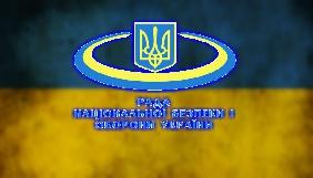 РНБО мало б розглянути питання блокування сайтів ОРДЛО – Ірина Геращенко