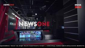 NewsOne «переоделся», запустил новые форматы и стал лидером информационного вещания Украины!