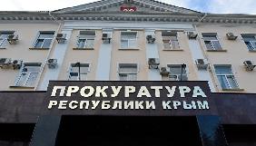 У Криму активіст поскаржився в прокуратуру через «антиукраїнський» коментар в соцмережі